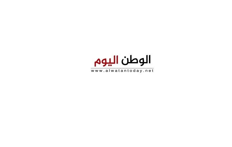 شعار الوطن اليوم