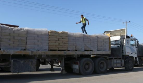غزة :وزارة الاقتصاد تنشر سعر الاسمنت وتحذر التجار