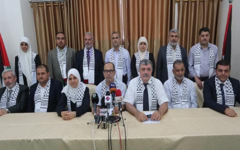 قائمة غزة هاشم