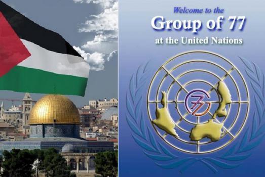 فلسطين تشارك في الاجتماع الوزاري لمجموعة الـ77 والصين
