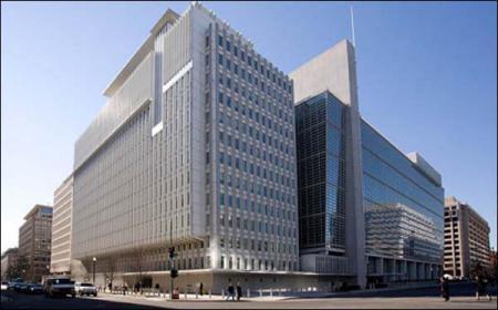 البنك الدولي: ملتزمون بتحسين الظروف المعيشية للشعب الفلسطيني