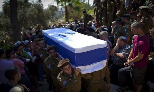 جنازة بيريز