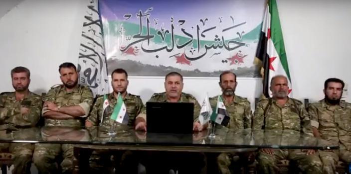 جيش إدلب الحر
