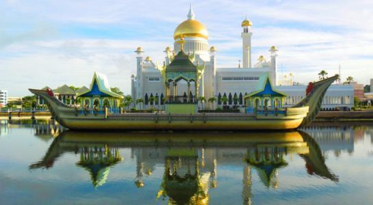 هيا لنسافر إلى سلطنة بروناي الإسلامية