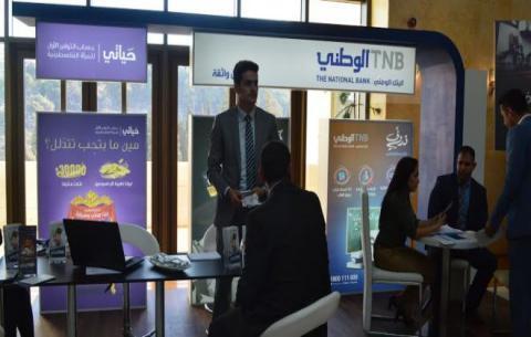 البنك الوطني ينهي مشاركته في مؤتمر نقابة الأطباء الفلسطيني الدولي السادس