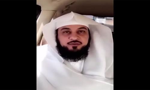 بالفيديو.. هكذا نعى الشيخ العريفي 3 من اقاربه بعد وفاتهم بسبب حريق في منزلهم