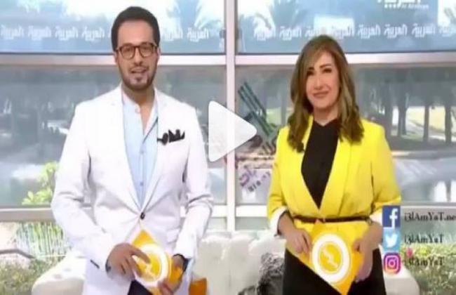 فيديو - مذيع يحرج زميلته ويناديها باسم آخر.. شاهدوا ردة فعلها!