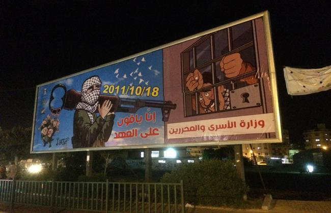 صورة من مفترق السرايا وسط مدينة غزة