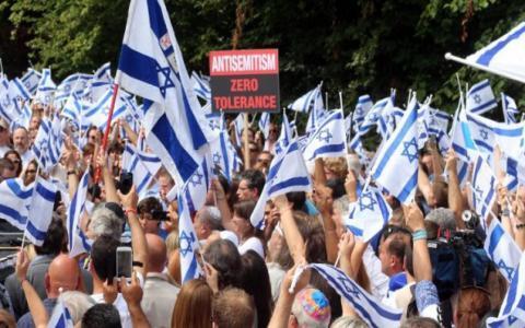 مظاهرة إسرائيلية