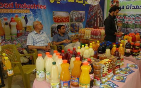 منتجات فلسطينية
