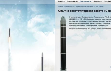 """فيديو - """"الشيطان 2"""" الروسي.. صاروخ قادر على مسح دول بأكملها"""