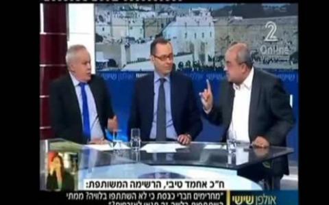 الطيبي لمحلل إسرائيلي/ أنتَ آخر من يعلم العرب الأخلاق