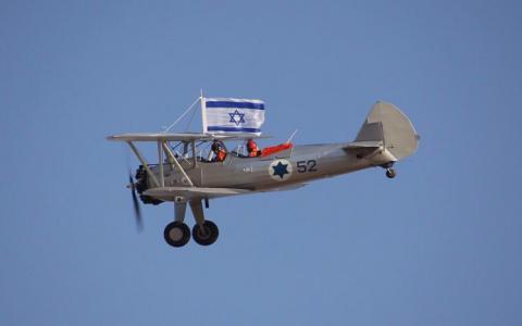 طائرة اسرائيلية ، الإنزال الجوي