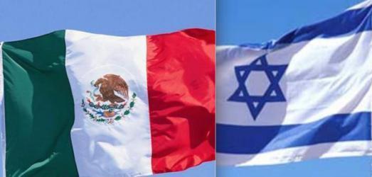 اسرائيل المكسيك