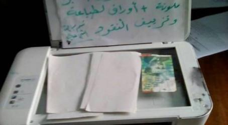 القبض على مواطن يزور نقود فئة 20 شيكل بالشجاعية