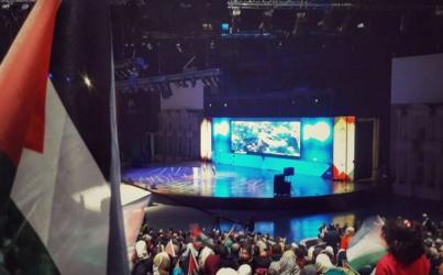 المؤتمر الشعبي لفلسطيني