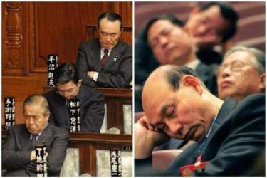 قلة النوم في اليابان