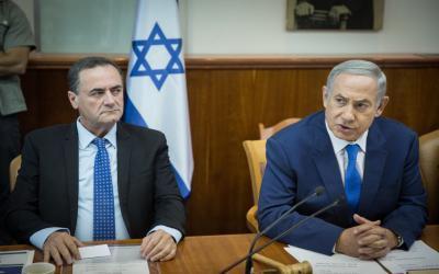 يسرائيل كاتس و بنيامين نتنياهو