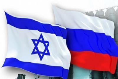 روسيا واسرائيل