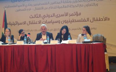 مؤتمر الاسري في رام الله