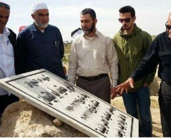 تشييد نصب تذكاري للشهيد يعقوب أبو القيعان في النقب