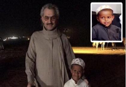 """فيديو - الطفل """"السحلي"""" يكشف عن المبلغ الذي أعطاه له الوليد بن طلال"""
