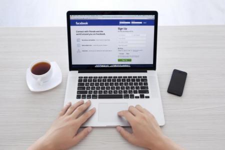 كيف تكتشف مَن حذفك من قائمة أصدقائه على الفيسبوك