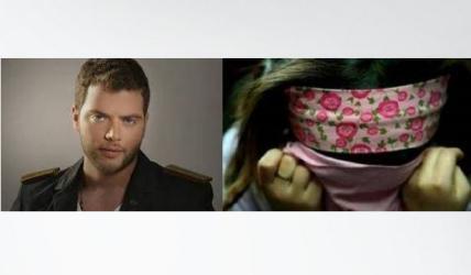عامر زيان اغتصب قاصرة سورية عمرها ١٤ سنة