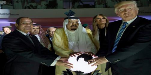 الملك سلمان وترامب والسيسي
