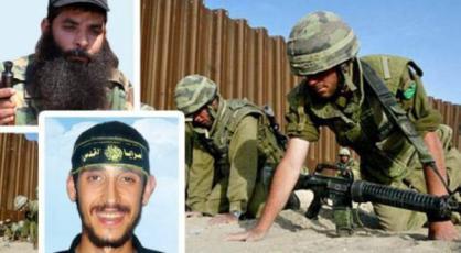 بالفيديو.. سرايا القدس تنشر تفاصيل تدمير دبابة ومقتل 5 جنود بداخلها