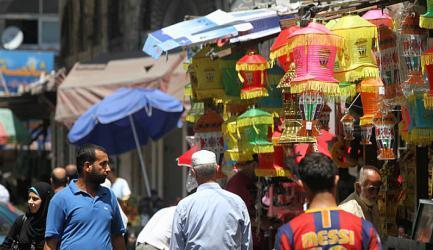 السوق غزة