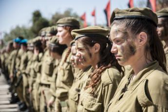 نساء بوحدات قتالية بجيش الاحتلال الإسرائيلي