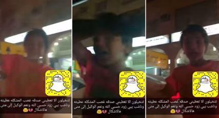 بالفيديو: طفل متسول يهاجم سيدة سعودية ويحاول تحطيم سيارتها لأنها لم تعطيه صدقة