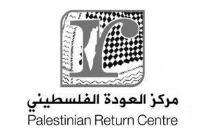 مركز العودة الفلسطيني
