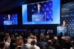مؤتمر هرتسيليا الإسرائيلي