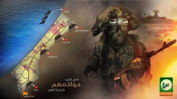 غزة - حماس