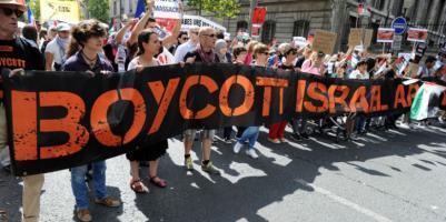 """بلدية اسبانية تتبنى قرارًا لدعم فلسطين والانضمام لحملة """"BDS"""""""