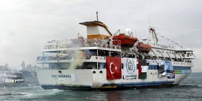 سفينة مساعدات انسانية لغزة