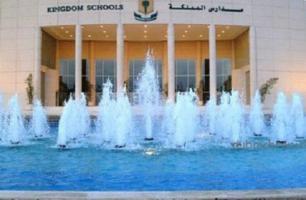 تفاصيل جريمة هزت السعودية.. قتل مُعلم داخل مدرسة