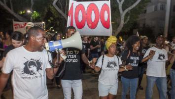 """مظاهرة بتل أبيب بمناسبة 1000 يوم على أسر """"منغستو"""""""
