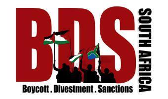 حركة المقاطعة BDS