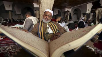 طقوس وتقاليد المسلمين حول العالم في رمضان