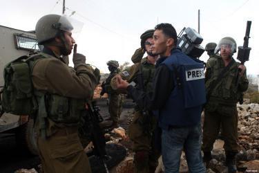 الصحافيون الفلسطينيون