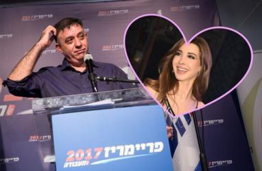 هذا الزعيم الإسرائيلي مغرم بنانسي عجرم