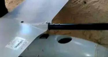 طائرة الاستطلاع