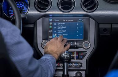 سيارة فورد مساعدك الشخصي الافتراضي تفهم مشاعرك وتدرك حاجاتك في الأوقات الصعبة