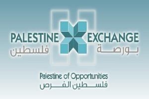 بورصة فلسطين