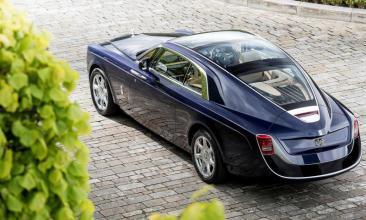 13 مليون دولار للسيارة الأغلى في العالم