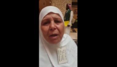 ماذا قالت والدة المختطف في سيناء عبدالقادر قشطة