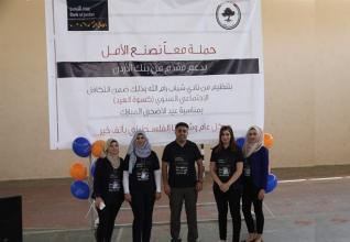 رام الله.. بنك الأردن يدعم توزيع كسوة عيد وهدايا على أكثر من 200 طفل